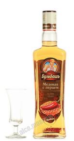Настойка Горькая Бульбашъ Медовая с Перцем 0.5 л