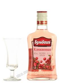 Настойка Горькая Бульбашъ Клюквенная 0.2 л