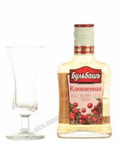 Настойка Горькая Бульбашъ Клюквенная 0.1 л