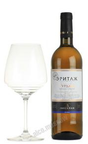 Вино Inkerman Эритаж Гурджи по-кахетински