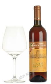 Вино Массандра Старый Нектар белый