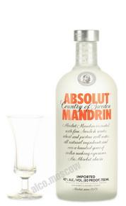 Absolut Mandrin водка Абсолют Мандарин 0.7l