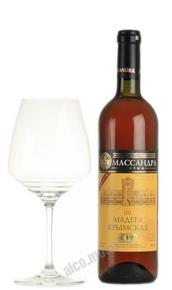 Мадера Массандра Крымская напиток белый