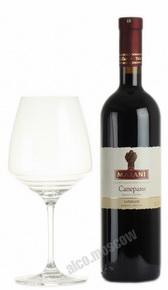 Marani Saperavi Грузинское вино Марани Саперави