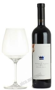 365 wines Haghtanak 2011 Армянское Вино 365 вайнс Ахтанак 2011