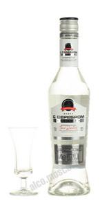 Водка С Серебром Премиум с белой этикеткой 0.5л