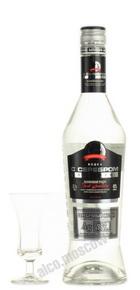Водка С Серебром Премиум с черной этикеткой 0.7л