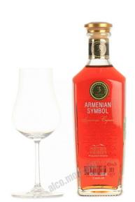 Armenian Symbol 3 years коньяк Армянский Символ 3 года