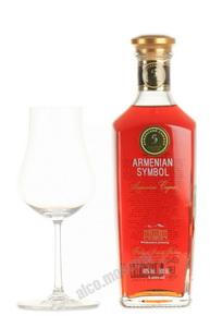 Armenian Symbol 5 years коньяк Армянский Символ 5 лет