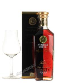 Armenian Symbol 8 years коньяк Армянский Символ 8 лет в п/у