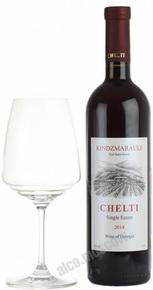 Chelti Rkatsiteli грузинское вино Челти Ркацители