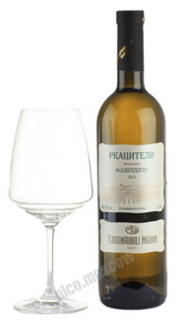 Kindzmarauli Marani Rkatsiteli грузинское вино Киндзмараули Марани Ркацители