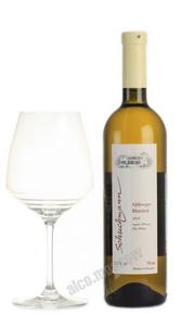 Schuchmann Wines Kindzmarauli грузинское вино Шухманн Ваинс Киндзмараули 2013