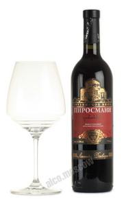 Вино Легенды Джвари Киндзмараули