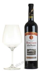 Вино Гавашели Мукузани