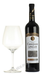 Вино Гавашели Саперави