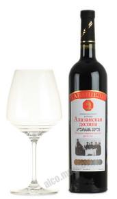 Gavasheli Kindzmarauli 2014 Грузинское вино Гавашели Киндзмараули 2014