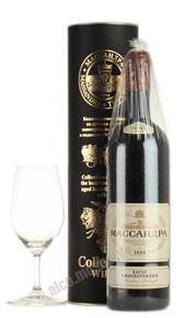 Вино Массандра Красный Кагор Южнобережный 2001 г