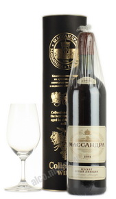 Вино Массандра Мускат Белый Ливадия 2000 г