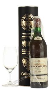 Вино Массандра Белый Кокур Десертный Сурож 1974 г