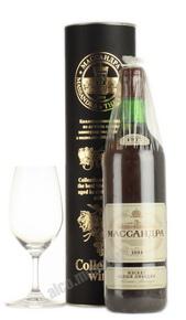 Вино Массандра Мускат Белый Ливадия 1977 г