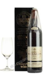 Вино Массандра Мускат Белый Красного Камня 1998 г