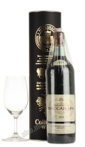 Вино Массандра Столовое Красное Алушта 1998 г
