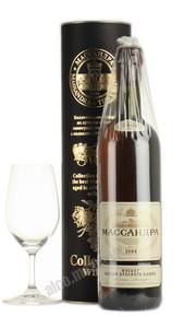 Вино Массандра Мускат Белый Красного Камня 2005 г