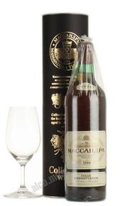 Вино Массандра белый Токай Южнобережный 1991 г