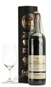 Вино Массандра Столовое Красное Алушта 2005 г
