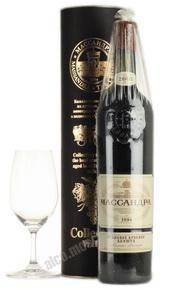 Вино Массандра Столовое Красное Алушта 2003 г