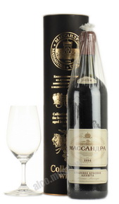 Вино Массандра Столовое Красное Алушта 2004 г