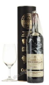 Вино Массандра Столовое Красное Алушта 2002