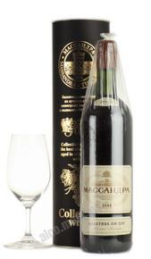 Вино Массандра красный Алеатико Аю-Даг 2003 г