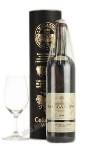 Вино Массандра Столовое Красное Алушта 2000 г