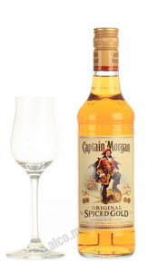 Captain Morgan Spiced Gold ром Капитан Морган Спайсд Голд