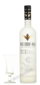 Volodinka водка Володинка 0.5 л
