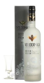 Volodinka водка Володинка 0.7 л п/у