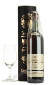 Вино Массандра Мускат Белый Южнобережный 2004 г