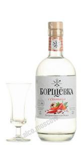 водка Борщёвка с Огоньком Особая 0.5l