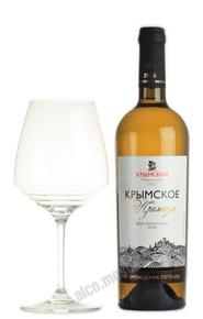 Вино Крымское Премиум белое сухое