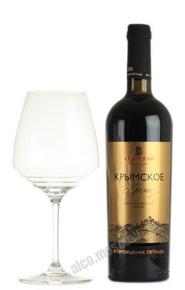 Вино Крымское Премиум красное сухое