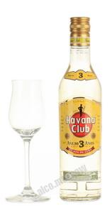 Havana Club Anejo Blanco Ром Гавана Клуб Аньехо Бланко 0.5 л