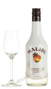 Malibu 0.5l ром Малибу 0.5л