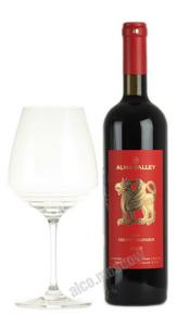 Alma Valley Cabernet Sauvignon Российское вино Алма Велли Каберне Совиньон