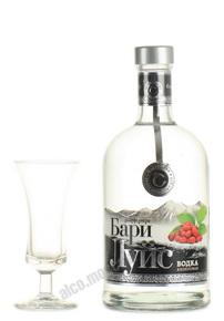 Водка Кизиловая Бари Луйс