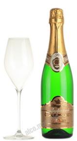 Шампанское ШГГ белое полусладкое