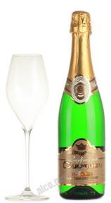 Шампанское ШГГ белое сухое