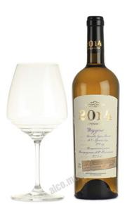 Вино Запорожское Шардоне Премуим 2014