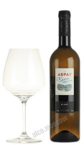 Abrau Blanc 2014 Российское вино Абрау Купаж светлый 2014